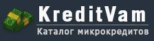 Каталог Микрокредитов онлайн в Украине