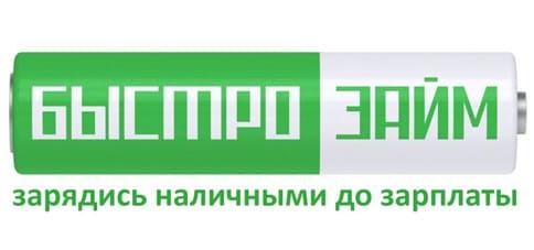 Кредиты онлайн от bistrozaim.ua