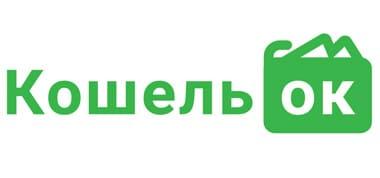 Koshelok: микрокредиты, Процентная ставка, отзывы, преимущества, недостатки