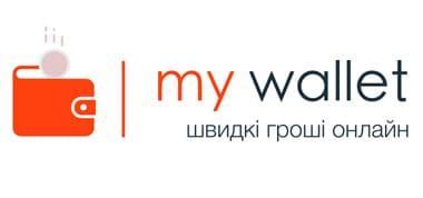 MyWallet: микрозайм на карту без проверок, на кредитную карту, отзывы, преимущества, недостатки