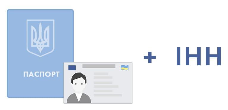 кредит 1000 грн онлайн, які документи