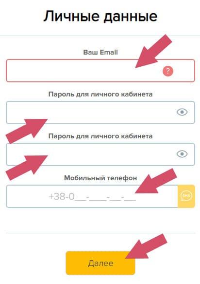 як взяти міні позику в Манібум Україна, інструкція з отримання кредиту
