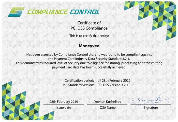 сертификат защиты данных пользователей манивео, быстрый кредитор Украины