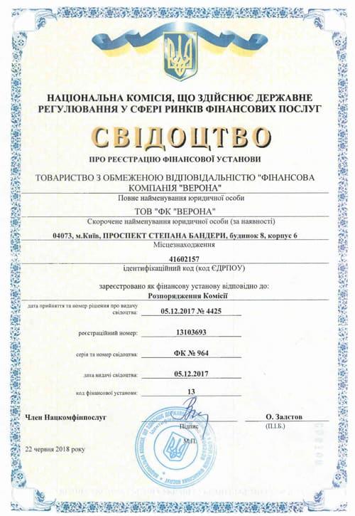 кредит наличными Украина от Гроші Всім с возможностью оформить онлайн