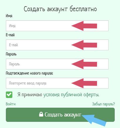 инструкция по оформлению займа в кашинский через интернет