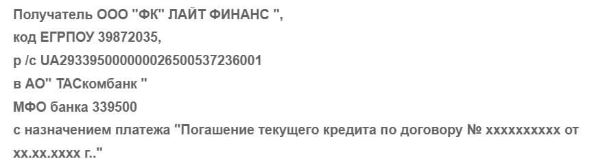 Взять кредит онлайн без справки о доходах и без поручителей украина