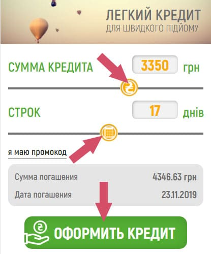 Взять кредит онлайн украина сумы, черкассы, белая церковь, біла церква, львів, херсон