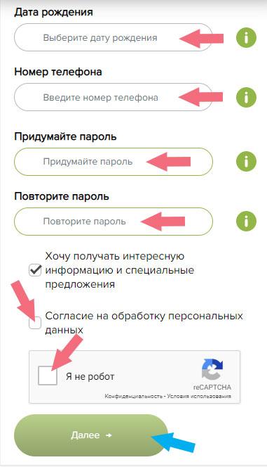 как получить займ в КЛТ Кредит в Украине, инструкция