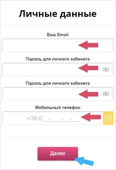 як оформити кредит в позичка ком Україна, інструкція, поради